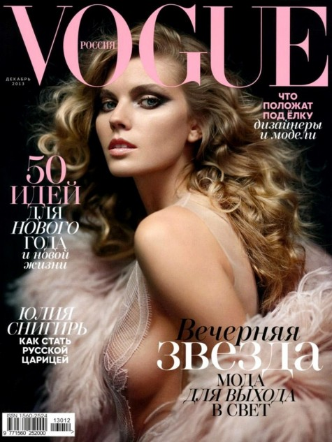 Maryna Linchuk Vogue Russia December