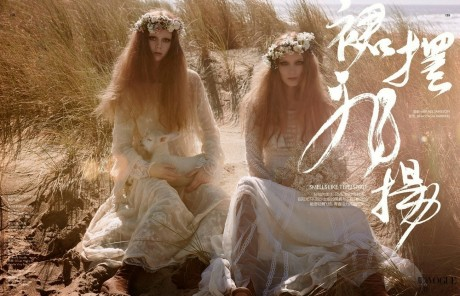 Preview Kati Nescher Natalie Westling By Mikael Jansson Marc Jacobs