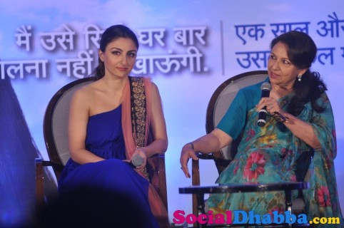 Soha Ali Khan Along With Mother Sharmila Tagore Celebrates Mothers Day And Sharmila Tagore