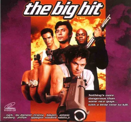 Eng The Big Hit Movie