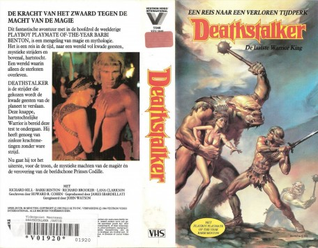 Vhs Vault Deathstalker Vhs Cover Movie