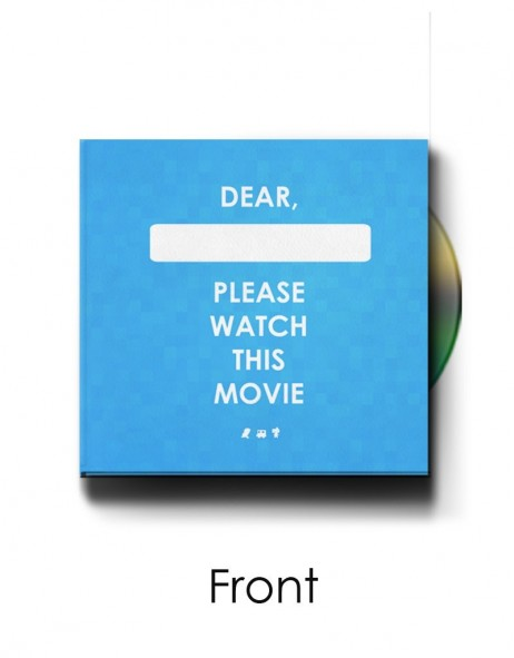 Gift Copy Indie Game The Movie Front Fv