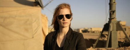 Zero Dark Thirty Jessica Chastain Zero Dark Thirty