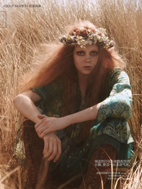 Kati Nescher Natalie Westling For Vogue July