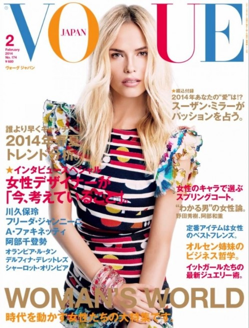 Natasha Poly Vogue Magazine Japan February Issue