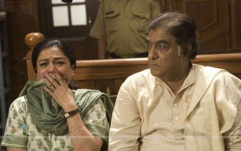 Still Image Of Reema Lagoo And Anjan Srivastava