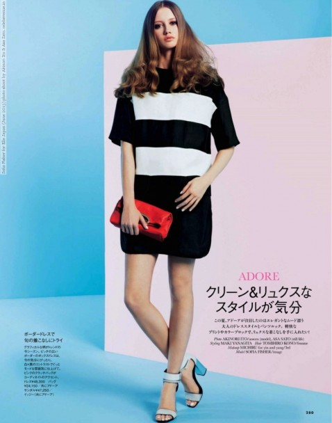Sofia Fisher For Elle Japan June Photo Shoot By Aki