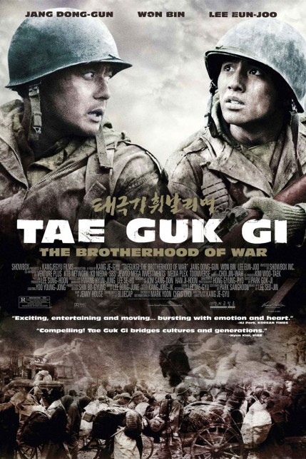Taegukgi Hwinalrimyeo Original Movie