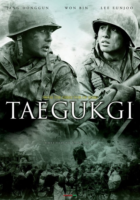 Taegukgi Poster Movie
