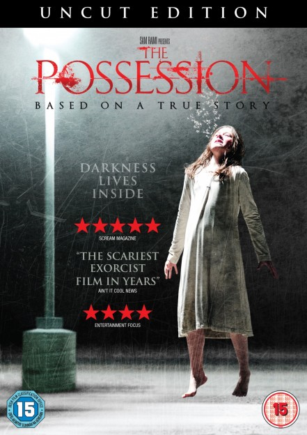 Possession Retail Dvd Dvd Cover