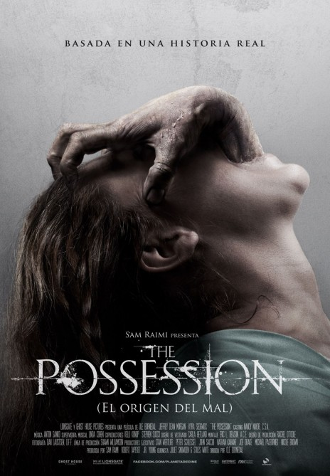 The Possession El Origen Del Mal Cartel Dvd