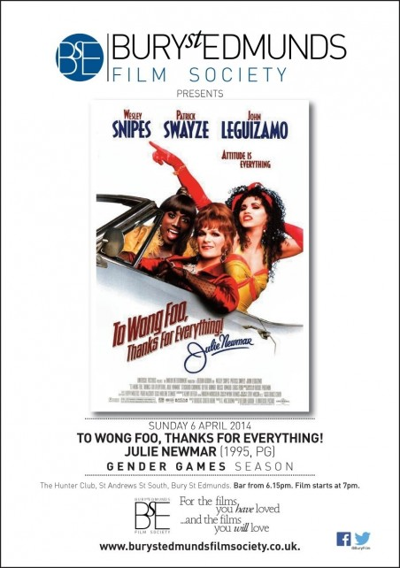 Towongfoo Movie