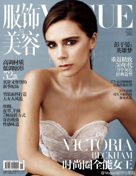 Victoria Beckham China Cover