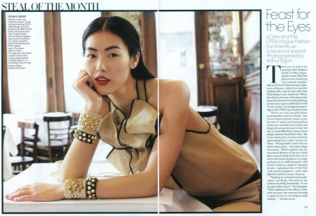 Liu Bwen Bus Bvogue Bjune