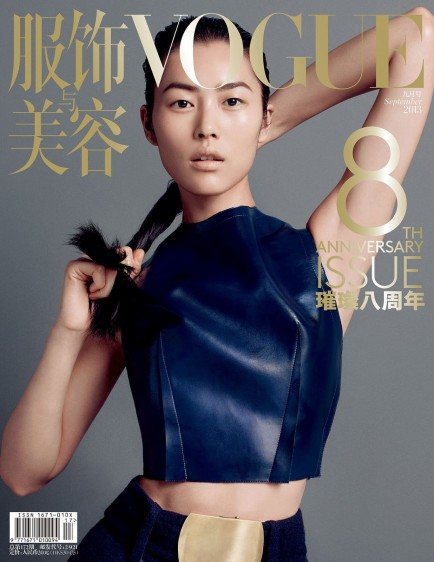 Vogue China September Liu Wen Magazine Cover
