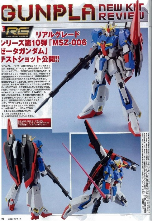 Zeta Gundam Shared Photo Uk