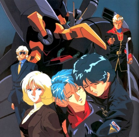Zeta Gundam Shared Picture China